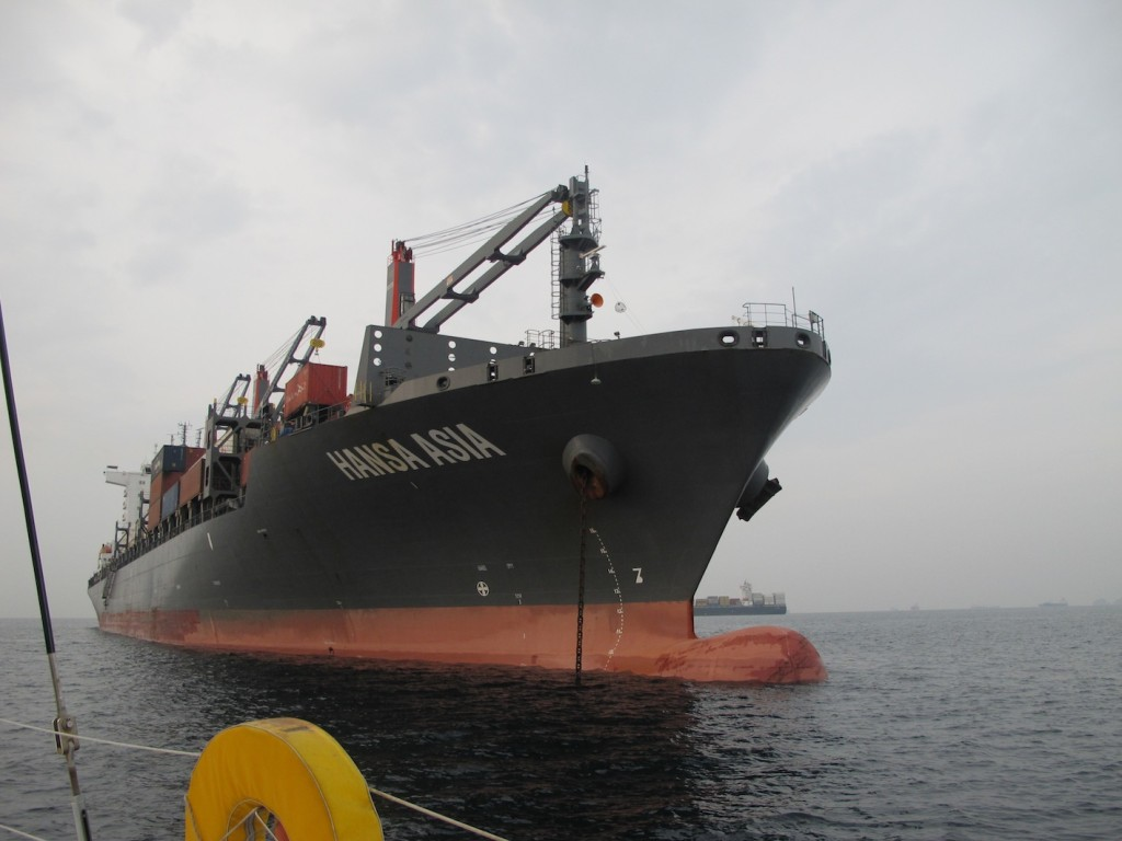passing one of the many anchored cargo ships off Panama